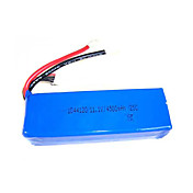 11.1V 4500MAH 25C LiPo Rechargeable Battery (LP4525)
