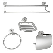 Aluminum 4-piece Bathroom Accessory Set (1041-LES-8102+8107+8108+8109)