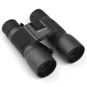 Mystery 8x40 (16X40) Binoculars with Carrying Pouch