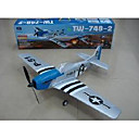 Free Shipping 4 Channel TW-748-2  Wild Horse Radio Control Battleplane