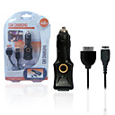 New PSP GO Car Adaptor Charger(CEV012)