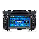 7 inch 2 Din Car DVD Player For 2008-2009 Honda VRC With Bluetooth-FM-AM