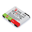 Replacement Cell Phone Battery BC50 for MOTOROLA AURA/EM35/L9/MS900/U6c/W165/ZN200 (BC50)