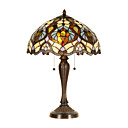 2-Light Lion Pattern Tiffany Table Lamp (0923-XCDS012)
