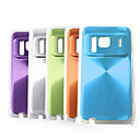 Aluminium Case For Nokia N8 - Pack Of 5pcs, Color Assorted