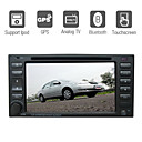 6.5 Inch Car DVD Player For Toyota Vios/Corolla EX with GPS Bluetooth
