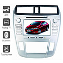 Autoradio DVD 7 pouces / GPS / Bluetooth / Fonction TV / pour Honda City 1.8L (2009)