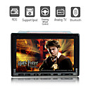7 Inch Digital Touchscreen 2Din Car DVD Player with Bluetooth TV
