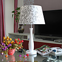 Modern Table Light in Decorative Patterned Lampshade