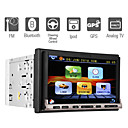 7 Inch Digital Touchscreen Car DVD Player with GPS Bluetooth TV