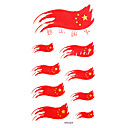 5 Pcs Flag of China Temporary Tattoo
