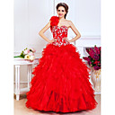 Ball Gown One Shoulder Floor-length Satin And Tulle Evening Dres