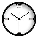 Modern Design Metal Wall Clock