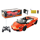 1:14 Emulation RC Rapid Drift Remote Control Toy Car With Rechargeable All-wheel-drive
