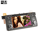 Car DVD Player for BMW with SRS WOW HD Audio